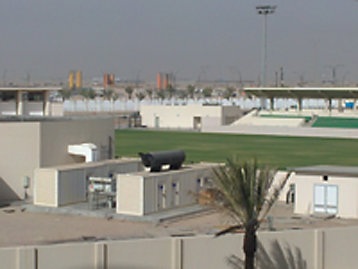 Basra Sports City Broadens Its Horizons