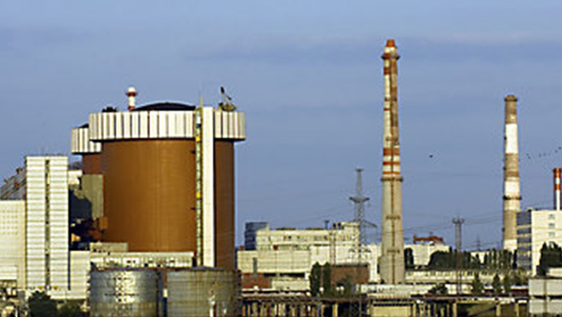 Power Ukraine Plant